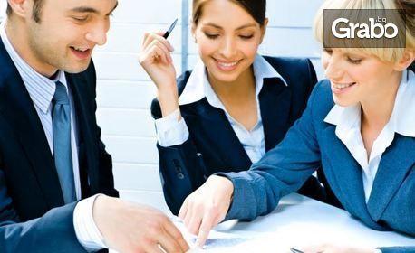 Онлайн курс по бизнес английски език с 30 учебни часа