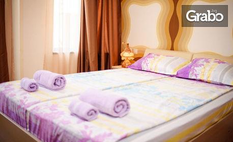Почивка в Златни пясъци! 2 нощувки за до четирима възрастни с до 2 деца