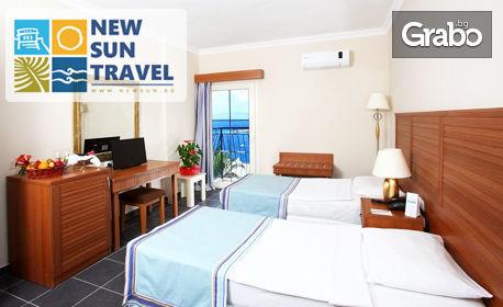 Лукс в Бодрум през Октомври! 5 нощувки на база All Inclusive в Bodrum Bay Resort*****