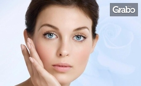 Хидратираща терапия за лице и околоочен контур