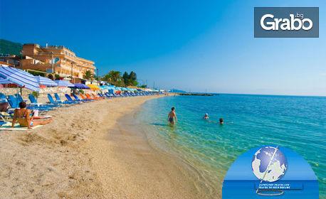 Почивка през Май на остров Корфу! 6 нощувки със закуски и вечери в хотел Potamaki Beach 3*