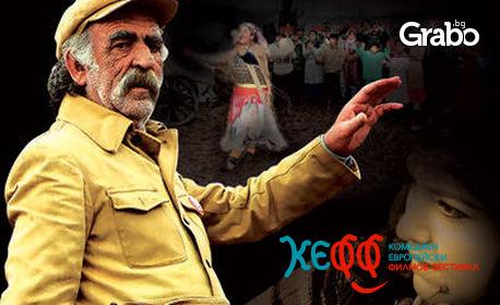"""Гледайте """"Мао Дзедун"""" на 6 Юли в Lucky Дом на киното - част от най-добрите европейски комедии в програмата на фестивала КЕФФ"""