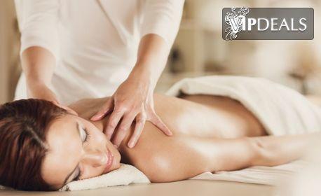 Възстановителен масаж и акупресура на цяло тяло