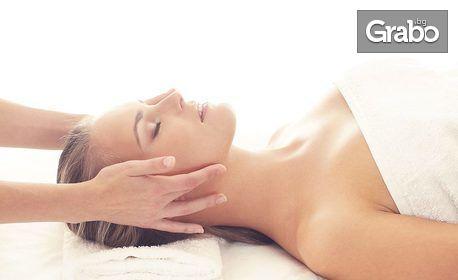 Имуностимулиращ боуен масаж на цяло тяло с енергийна имуногимнастика, плюс чаша детоксикиращ зелен чай със селен