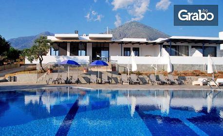 Почивка на гръцкия о-в Самотраки през Юни или Септември! Нощувка за двама със закуска, без или със вечеря