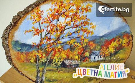Рисуване върху дърво с акрил - на 26 Юни
