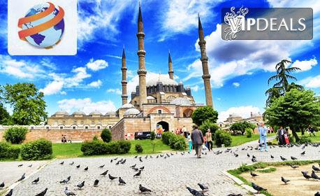 През Август в Турция! Еднодневна екскурзия до Одрин с посещение на най-новия мол Erasta и Margi Outlet