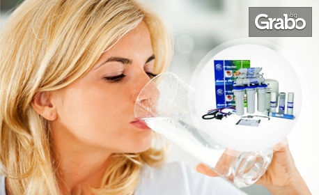 Домашна система за филтриране на питейната вода - за 280лв
