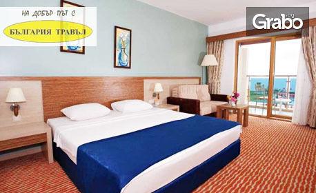 Лукс в Бодрум през Септември! 7 нощувки на база Ultra All Inclusive в хотел Grand Park Bodrum 5* - без или със транспорт