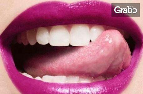 Почистване на зъбен камък и оцветявания с ултразвук, плюс полиране, или избелване с биопродукти