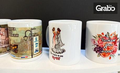 Керамична чаша или магнит със снимка по избор