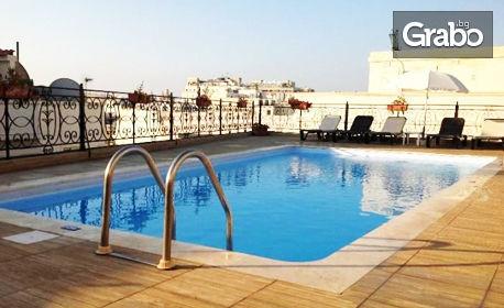 Предколедна екскурзия до Малта! 3 нощувки със закуски, плюс самолетен транспорт и трансфери