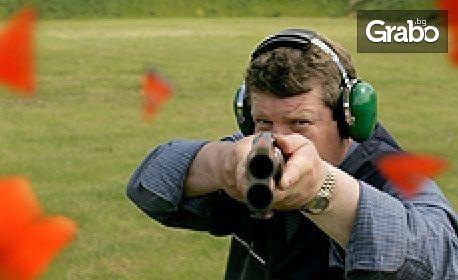 Стрелба за любители - по панички с ловна пушка, или в коридор с карабина