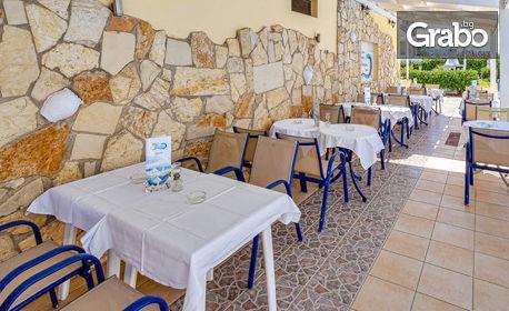 Почивка на остров Крит! 4 нощувки, плюс самолетен билет