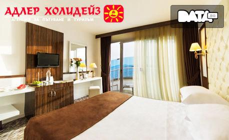 Луксозна почивка в Бодрум! 7 нощувки на база Ultra All Inclusive в Хотел Grand Park*****