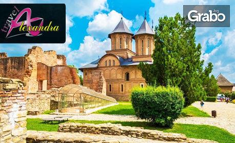 Посети Румъния! Еднодневна екскурзия до Търговище - с посещение на Двореца Потлог и зоопарка