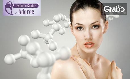 Луксозна Кралска терапия за лице - с механична екстракция, водно дермабразио, ултразвуков и RF лифтинг с подмладяващи серуми