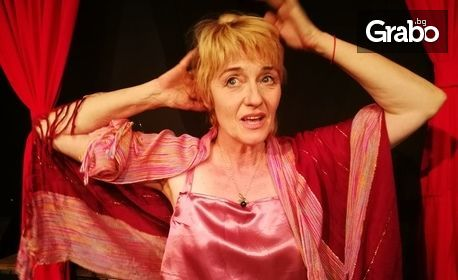 """Спектакълът """"Господин, сеньор, Дон Жуан!"""" на 24 Септември"""