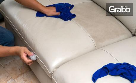 Професионално почистване и подхранване на кожен стол или табуретка, фотьойл или мека мебел с до 7 седящи места