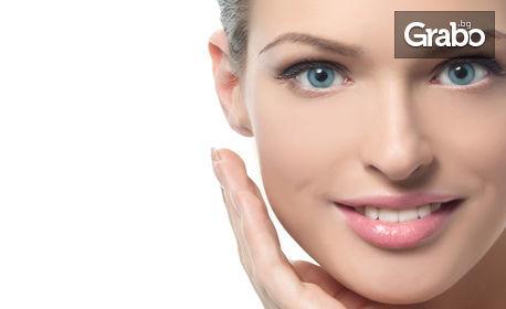 За сияйно лице! Фотодинамична терапия и/или диамантено микродермабразио