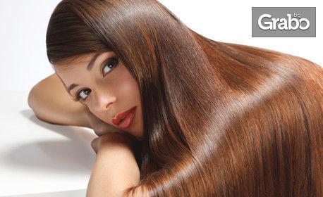Подстригване на коса - без или със измиване, ампула Silkat Nutritivo и изправяне с ламинираща инфраред преса