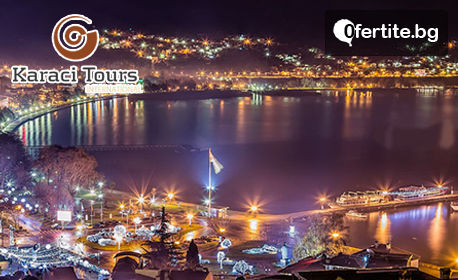 Нова година в Македония! Посети Охрид, Скопие, Струга и Битоля с 3 нощувки със закуски и вечери, едната празнична, плюс транспорт