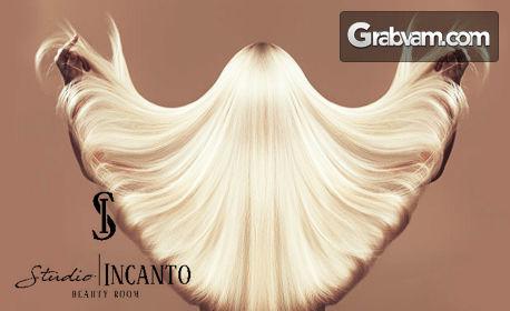 Терапия за коса Milk Therapy - без или със подстригване
