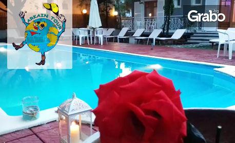 Почивка на Тасос през Май или Юни! 7 нощувки в хотел Helios Garden, плюс басейн