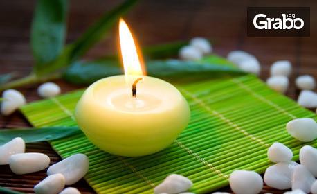 Ароматерапевтичен масаж на гръб или цяло тяло с био масло от чаено дърво