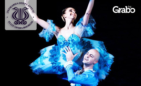 Танцовата Гала със специалното участие на примабалерината Марта Петкова - на 26 Юни в Летен театър