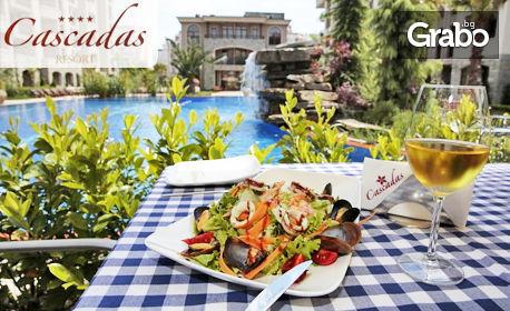 Детоксикираща почивка в Слънчев бряг! Нощувка със закуска, обяд и вечеря - здравословно меню, плюс спорт и танци