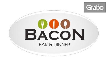 Куверт с меню по избор - салата, основно ястие, брускети, сирена и колбаси
