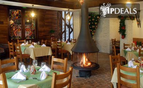 През Юни в Стара Планина, на 70км от Варна! Нощувка със закуска, плюс релакс зона - в с. Гроздьово