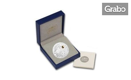 """Сребърна монета """"Велики спортни събития - УЕФА"""""""