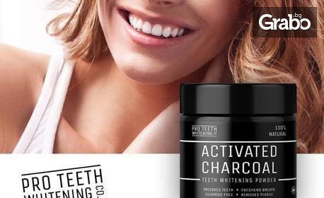 100% натурален избелващ прах за зъби Pro Teeth Whitening с активен въглен
