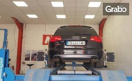 Смяна на предни дискове и накладки, плюс цялостен преглед на лек автомобил
