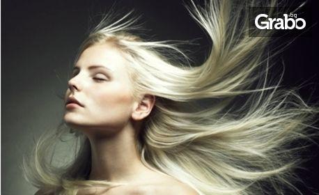 Energy терапия против косопад с пилинг и ампула, плюс подстригване и сешоар