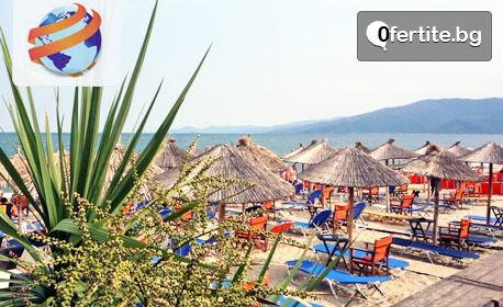 През Юли или Август на плаж в Гърция! Еднодневна екскурзия до Аспровалта, с нощен преход