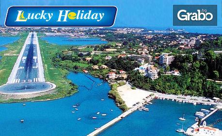 Почивка на остров Корфу през Август и Септември! 7 нощувки със закуски и вечери в Bintzan Inn***, плюс транспорт