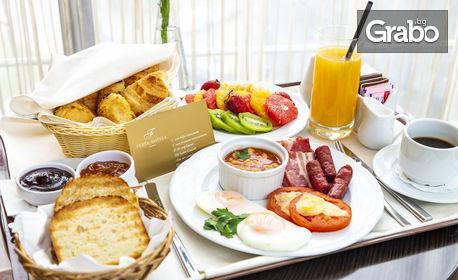 Романтика в София! Нощувка със закуска и вечеря за двама