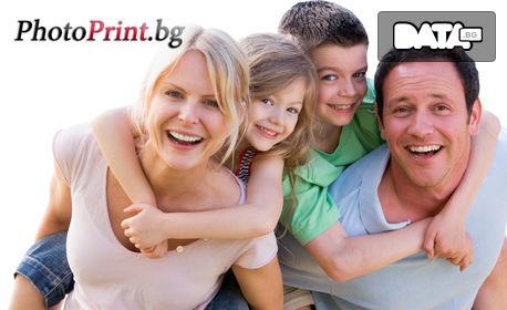 Отпечатване на 50 снимки в размер 10х15см