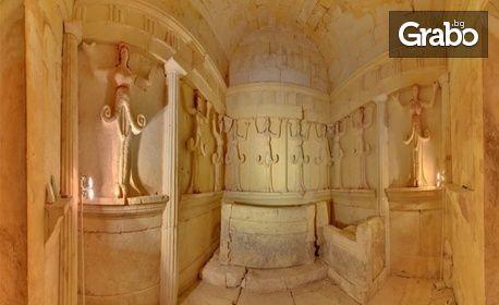 Екскурзия до Тракийската гробница при Свещари, манастир Демир Баба Теке и Абритус на 21 Ноември