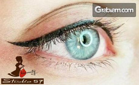 Микропигментация на очна линия или вежди