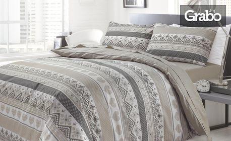 За сладки сънища! Спален комплект от ранфорс - в десен и размер по избор