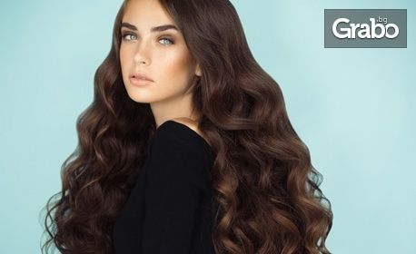 Терапия за коса - без или със подстригване, или боядисване, плюс оформяне