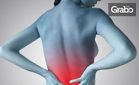 Физиотерапия и рехабилитация при неоперативно или оперативно състояние в рамото