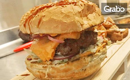 Бургер с телешко месо, сос Мисисипи и пържени картофи