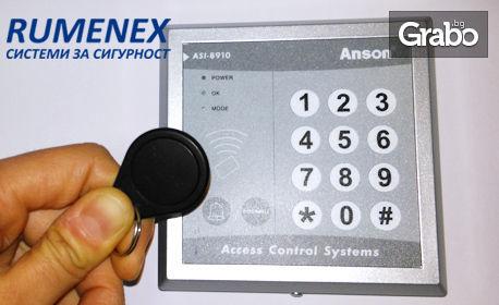 Система за безконтактно отваряне на входни врати с включена доставка и монтаж