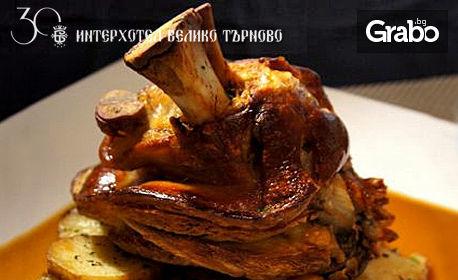 Свински джолан, плюс картофки соте и пърленка