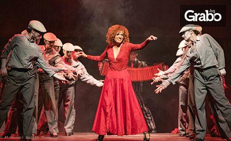"""Танго операта """"Мария от Буенос Айрес"""" с Люси Дяковска - на 19 Февруари"""